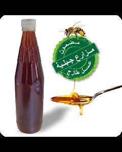 Samar Honey From Maintain Farm